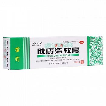 苗药 肤痔清软膏 35g