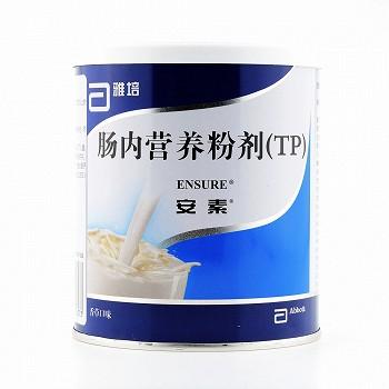 安素 肠内营养粉剂(TP) (香草口味) 400g