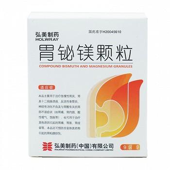 弘美制药  胃铋镁颗粒 3g*9袋