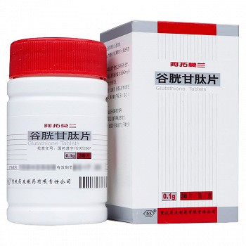 阿拓莫兰 谷胱甘肽片   0.1g*36片