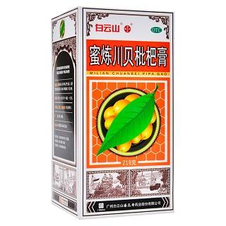 白云山 潘高寿 蜜炼川贝枇杷膏 210g