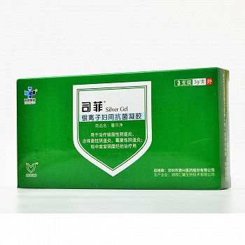 司菲 银离子妇用抗菌凝胶 3g*3支