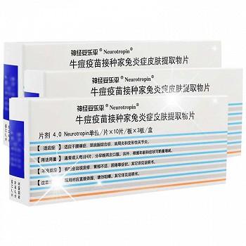 神经妥乐平 牛痘疫苗接种家兔炎症皮肤提取物片 4.0单位*30片
