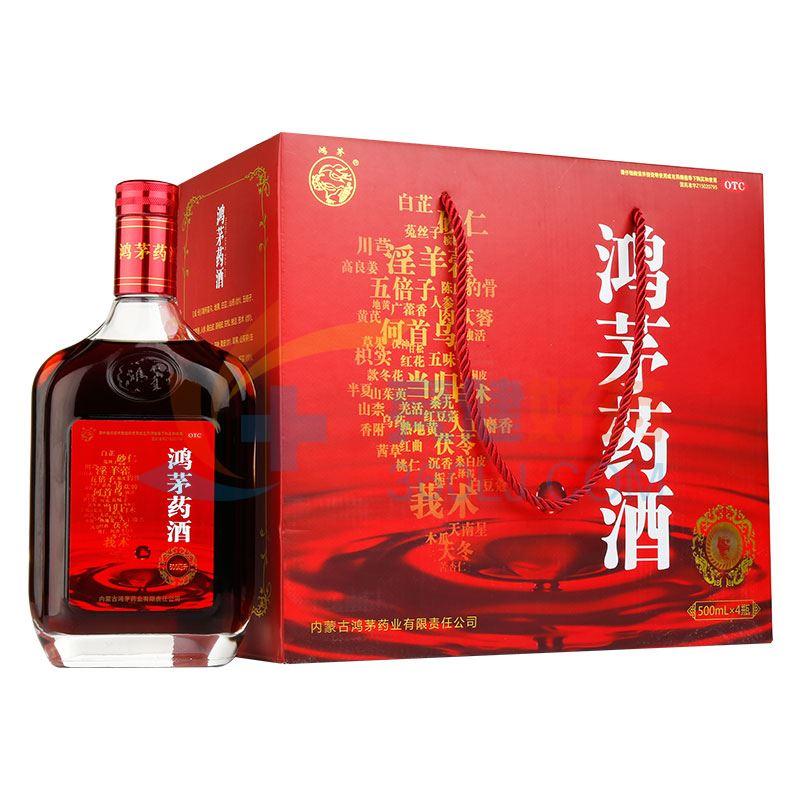 鸿茅 鸿茅药酒(礼品装)  500ml*4瓶