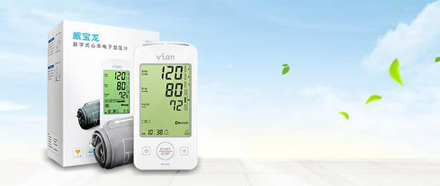 电子血压计2019年最新排行榜前五强是哪几个,哪个牌子比较好?