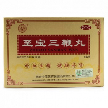 中亚 至宝三鞭丸(小蜜丸) 6.25g*8小盒