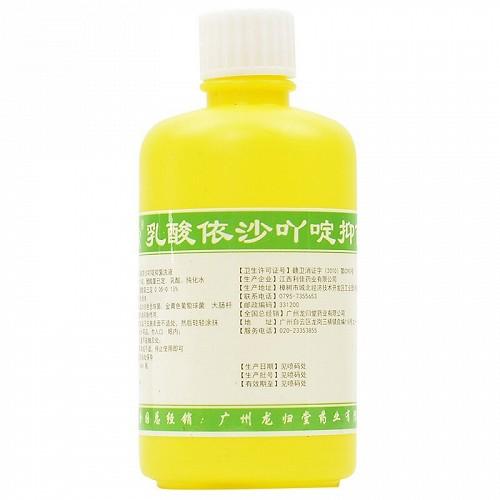 乳酸依沙吖啶抑菌洗液怎么使用?